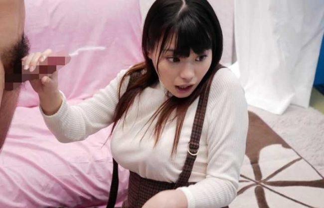 〖MM号〗手コキ3分、早撃ち男!「えっ!?もう出た!??」脅威の早漏に目をまん丸くして発射を見つめる女子大生!