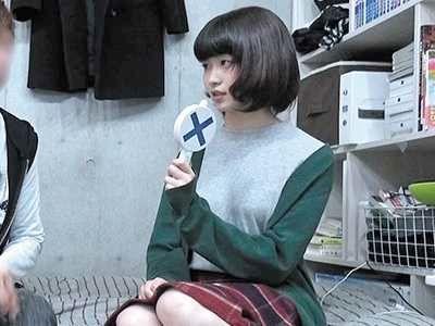 〖素人ナンパ企画〗ガードが固い清純娘をナンパ成功!言葉巧みになし崩しSEX!!