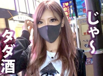 〖素人ナンパ〗『んっ、そこダメ…♥』新宿の路上でキャバ嬢をGET!スーパー美人なビッチ娘が泥酔SEXで本気絶頂