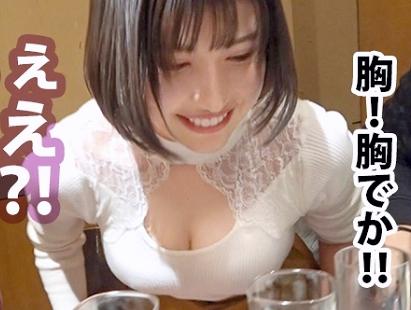 〖素人ナンパ〗『もっと突いて…♥』爆乳が眩しいGカップお姉さんをGET!ラブホIN&激ハメで絶叫の泥酔Fuckww