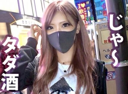 〖素人ナンパ〗『お酒のませて♥』激カワビッチを歌舞伎町で発見!関西弁の泥酔娘が駅弁Fuckで絶叫しまくり神回確定ww